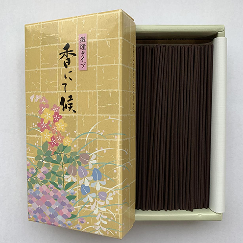 香にて候 微煙 小型バラ詰 約220本 限定38個!