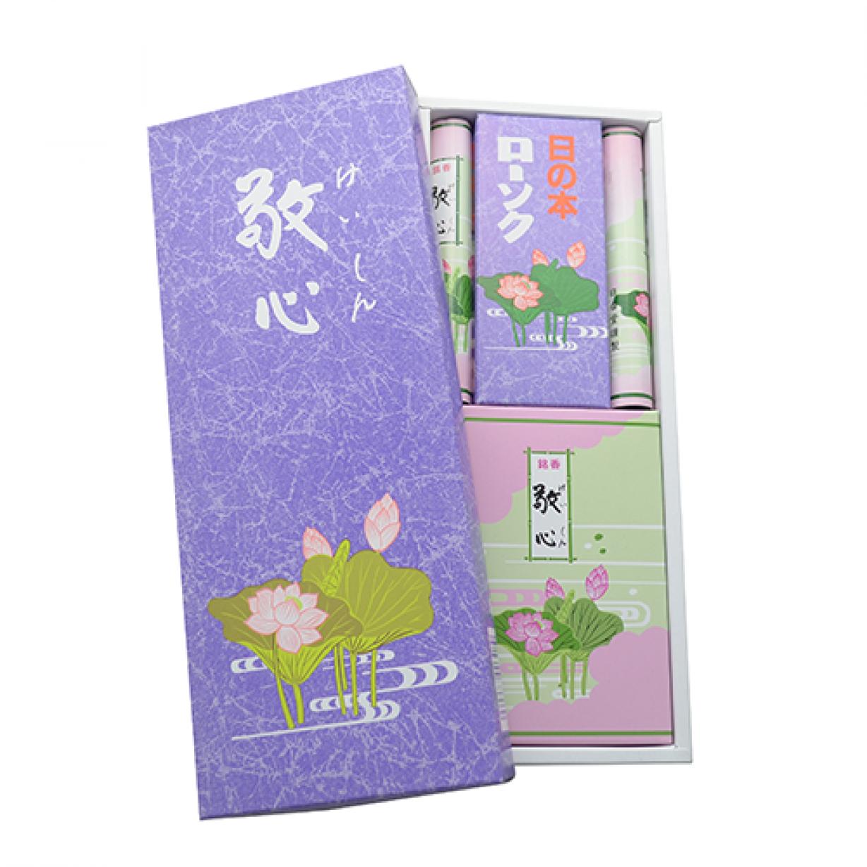 敬心 線香・ローソクセット 紙箱入 限定43個!