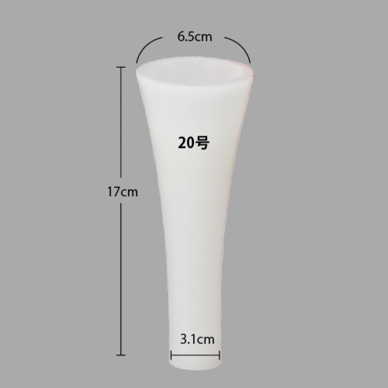 カートリッジ和蝋燭 本体20号 白2本入