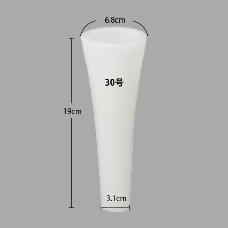 カートリッジ和蝋燭 本体30号 白2本入