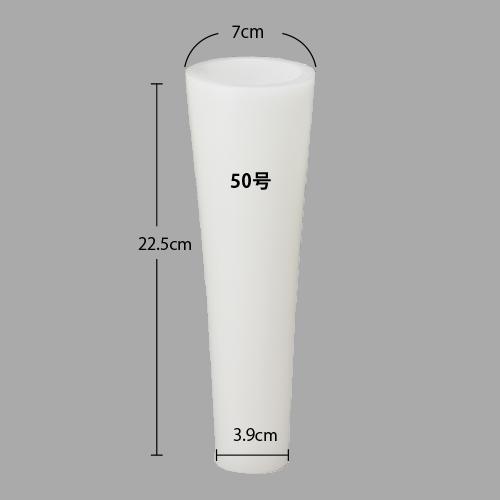 カートリッジ和蝋燭 本体50号 白2本入