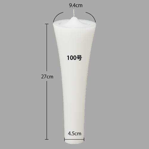 カートリッジ和蝋燭 本体 100号白2本入