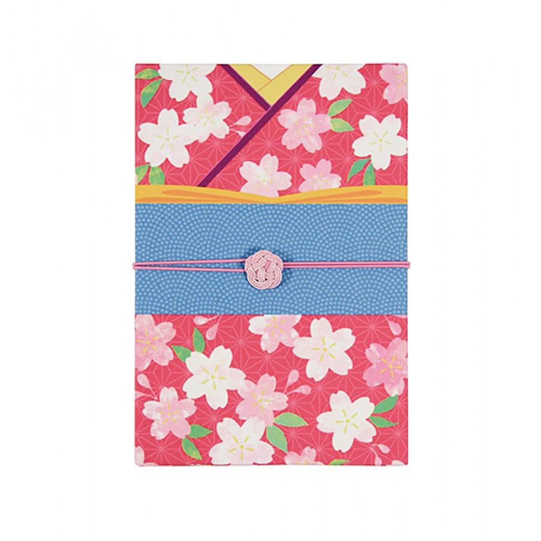 集印帳 桜