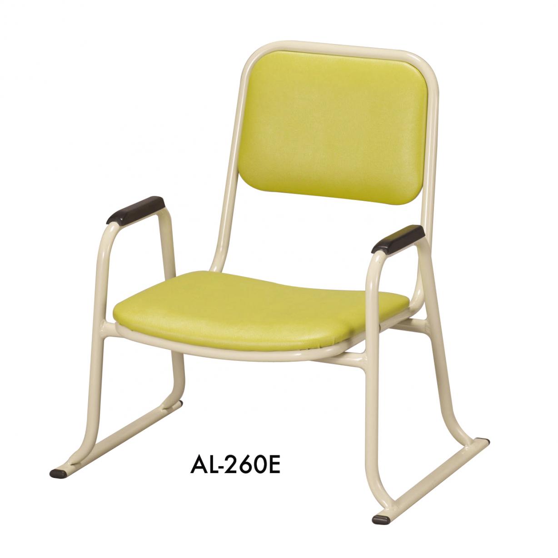 肘付きアルミ製本堂用お詣り椅子 座高26cm