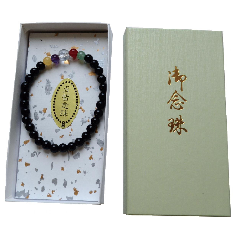黒オニキス五智念珠(紙箱入)
