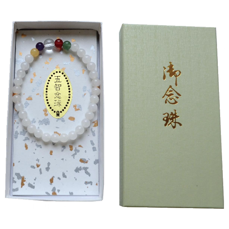 ホワイトオニキス五智念珠(紙箱入)